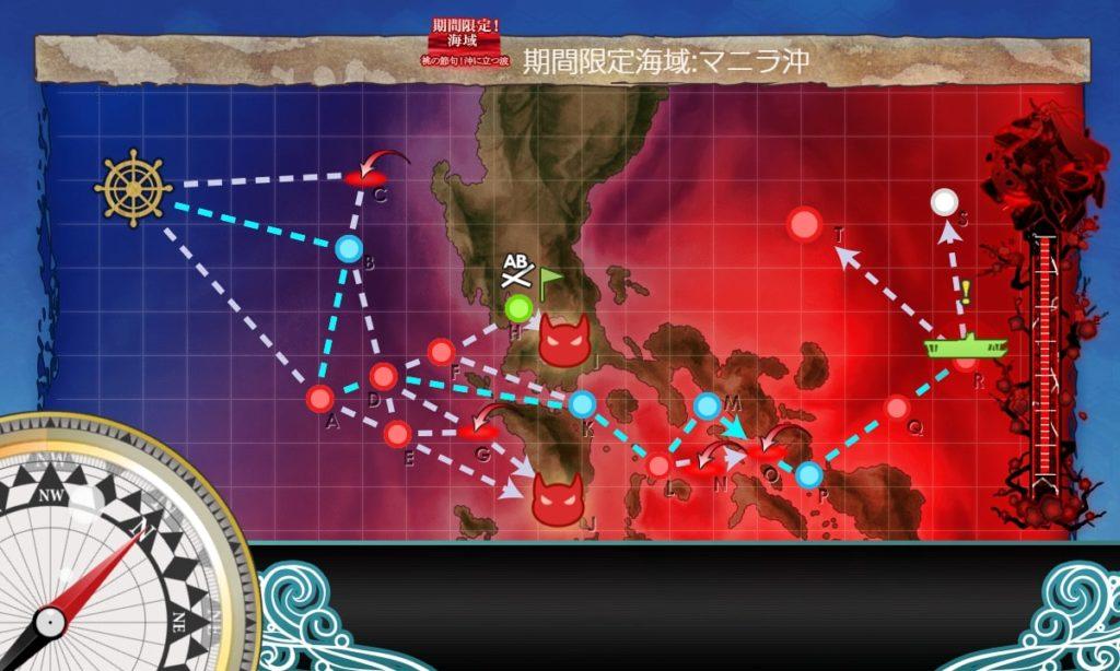 【艦これ】E1-3『桃の節句!沖に立つ波』ギミック解除攻略まとめ / Rマスルート
