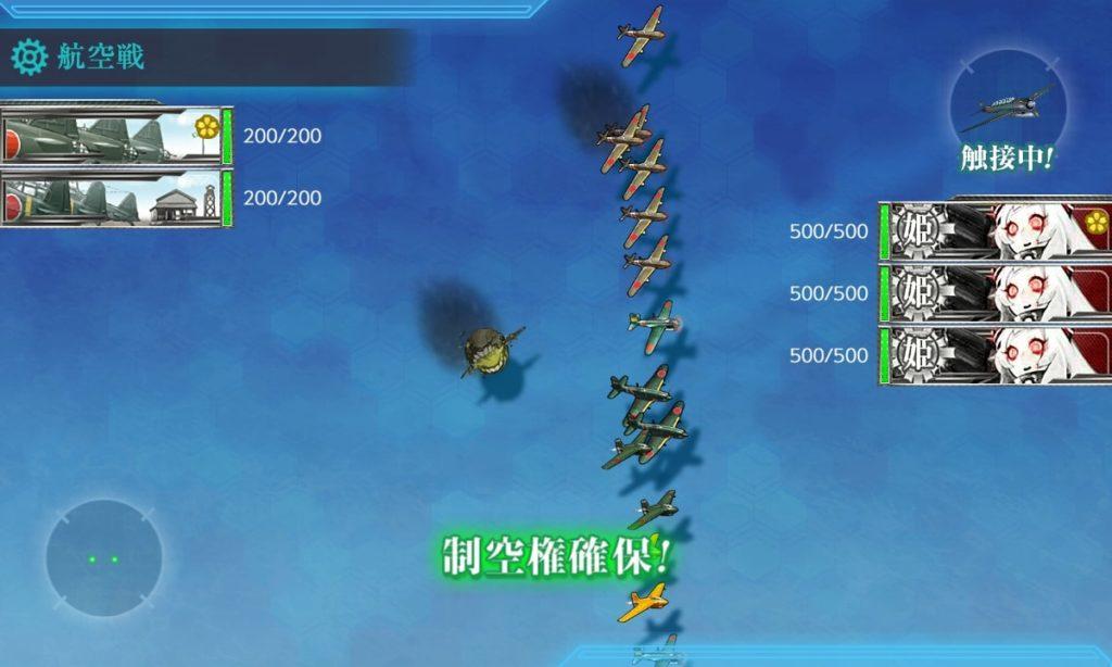 【艦これ】E1-3『桃の節句!沖に立つ波』ギミック解除攻略まとめ / 基地航空隊・防空