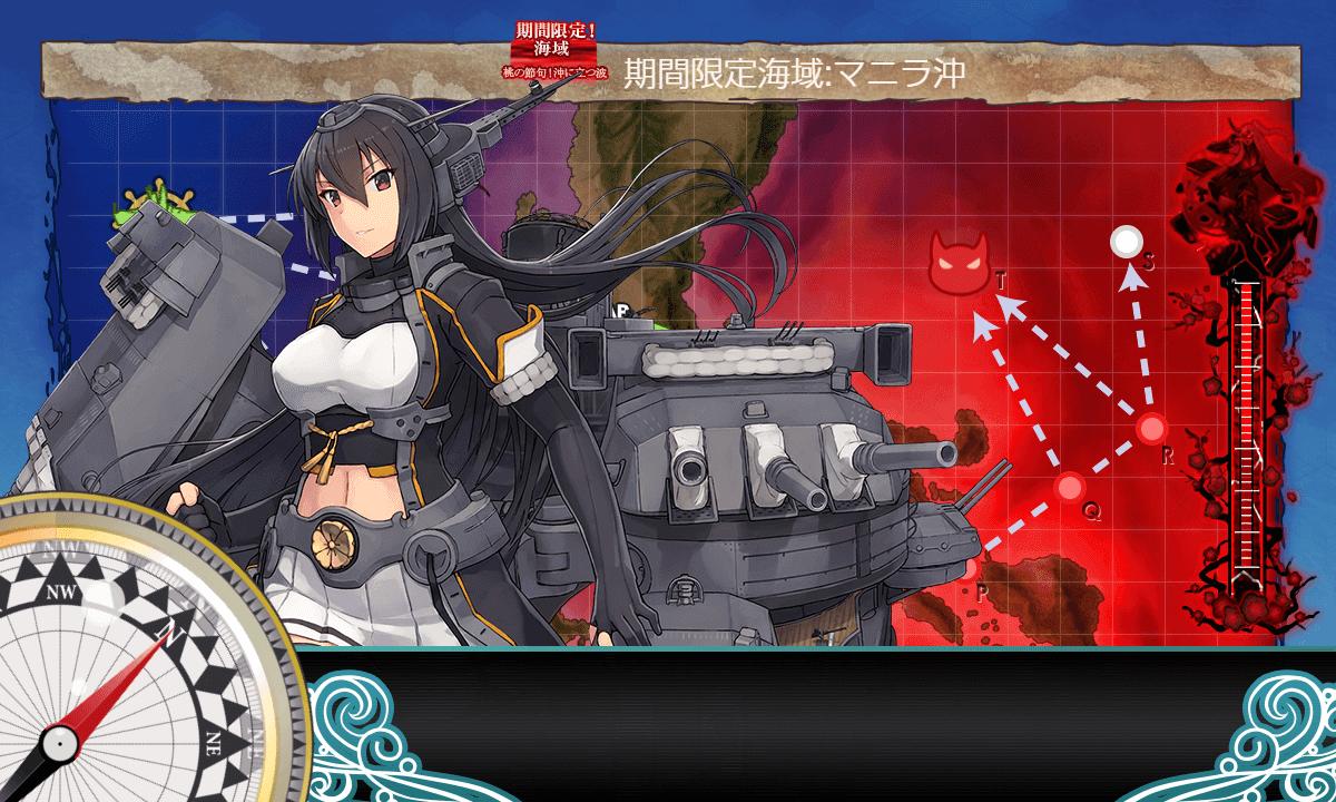 【艦これ】E1-3『桃の節句!沖に立つ波』3本目・撃破ゲージ攻略まとめ【菱餅】