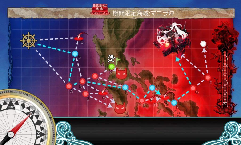 【艦これ】E1-3『桃の節句!沖に立つ波』3本目・撃破ゲージ / 水上・攻略ルート