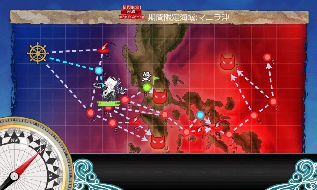 【艦これ】E1-3『桃の節句!沖に立つ波』3本目・撃破ゲージ / 基地航空隊熟練度上げルート