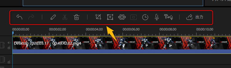 EaseUS Video Editor / タイムライン上のアイコン