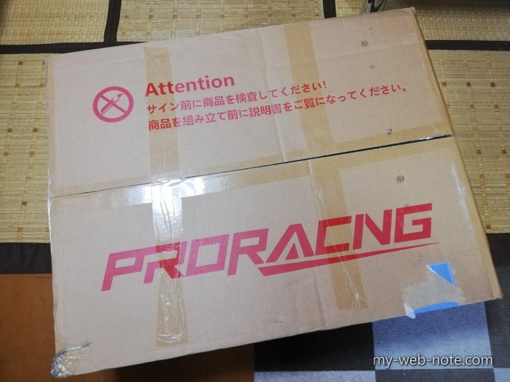 PRORACINGゲーミングチェアの箱