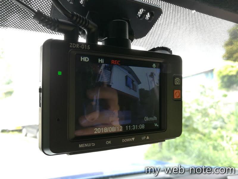 コムテック ZDR-015 フロント側カメラ設置状態