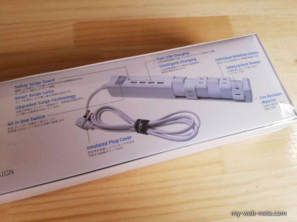 Fargo TAPKING USB 4.8 / 箱(裏)