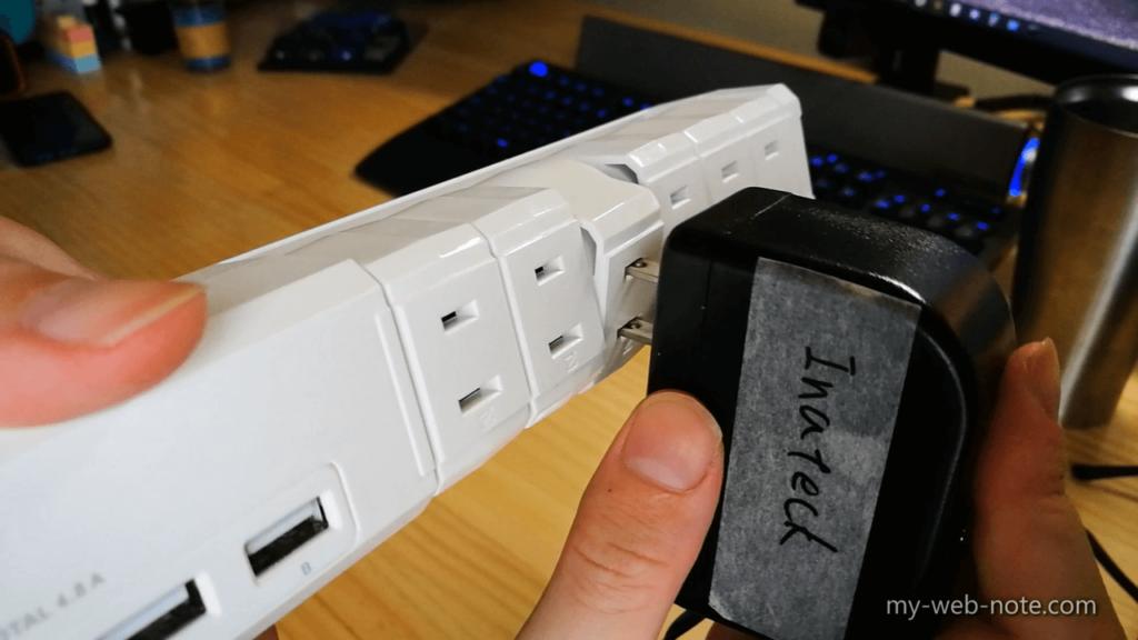 Fargo TAPKING USB 4.8 / 斜めではコンセントが刺さらない