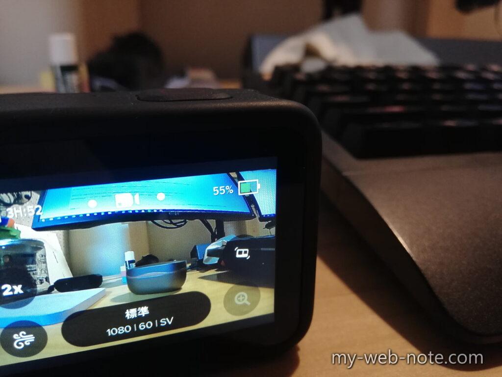 GoProの電池の持ちは、想像の1.5倍ぐらい「早い」!