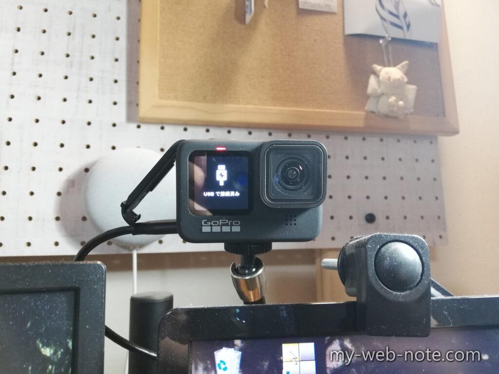 GoProはWebカメラとして使えて便利