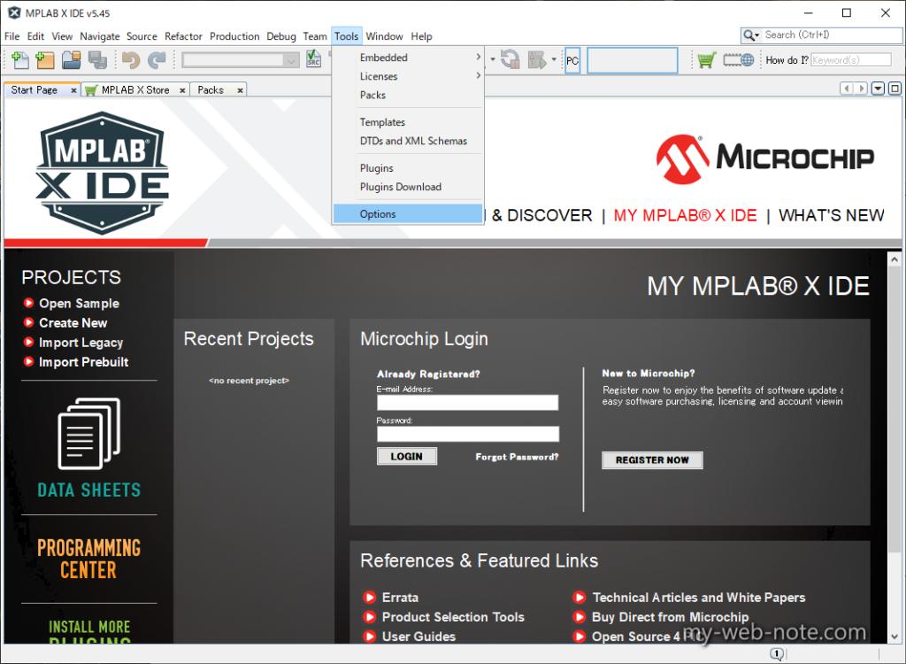 「MPLAB XC Compilers」インストール確認方法