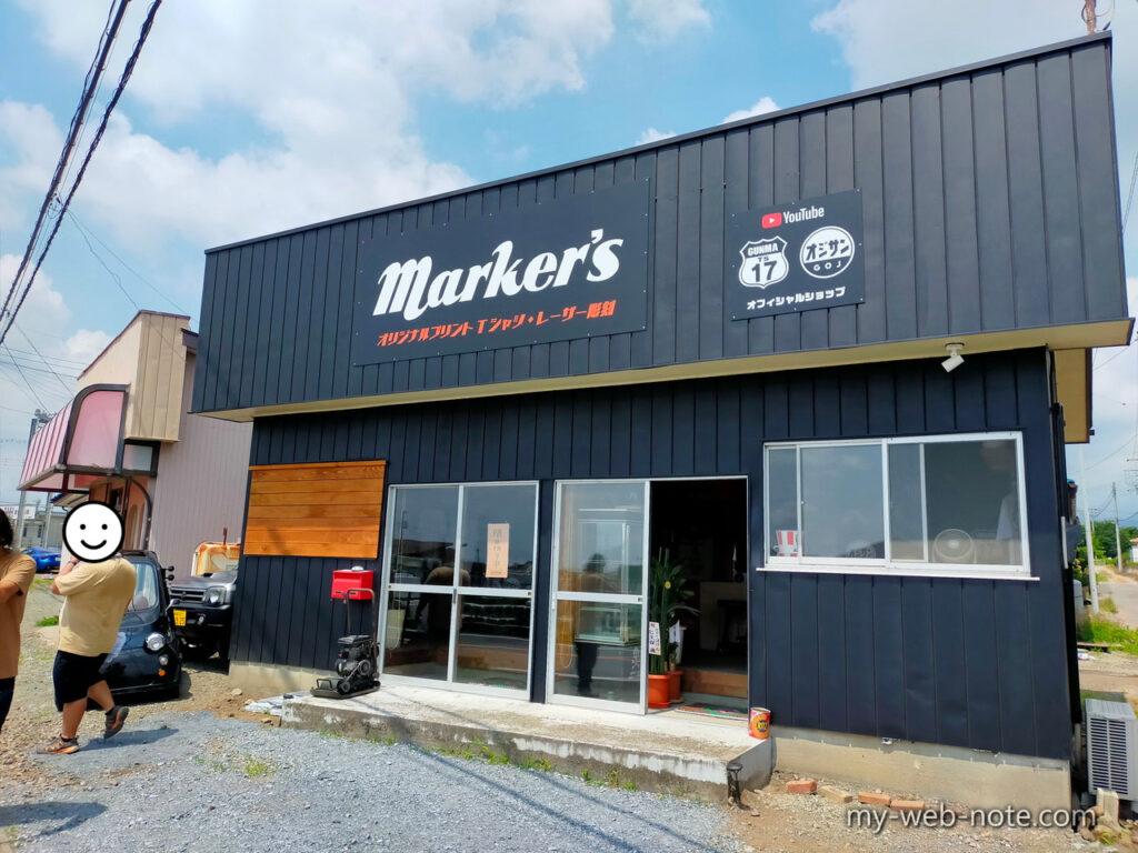 オフィシャルアパレルショップ「Maker's / マーカーズ帝国売店」とは?