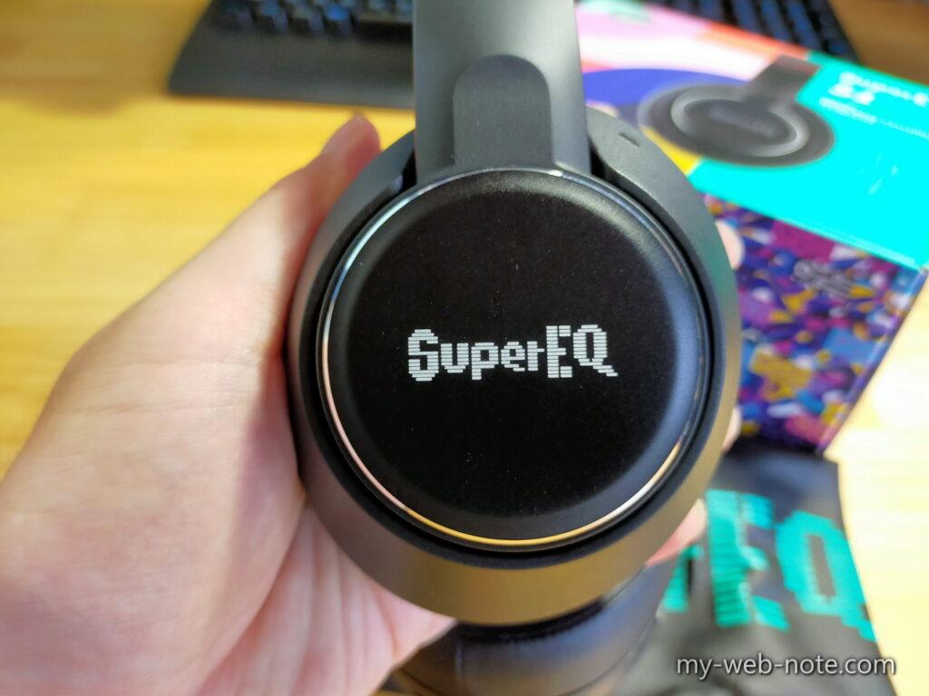 【結論】ワイヤレスヘッドホン「OneOdio SuperEQ S1」は低価格なのに「アクティブノイズキャンセリング機能」が優秀!