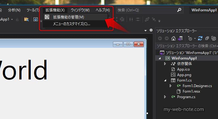 拡張機能「Microsoft Visual Studio Installer Projects」をインストール1