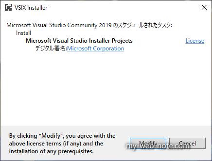 拡張機能「Microsoft Visual Studio Installer Projects」をインストール4