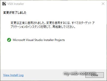 拡張機能「Microsoft Visual Studio Installer Projects」をインストール5