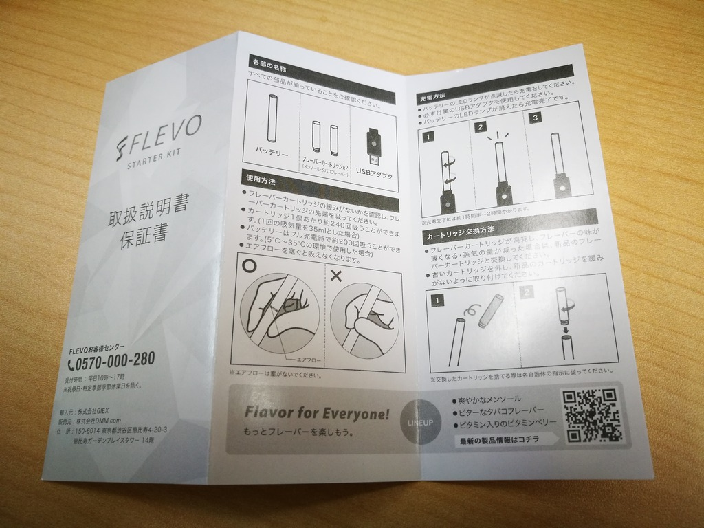 170304_densi_tabako (7)
