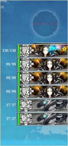 e3_boss_syukai