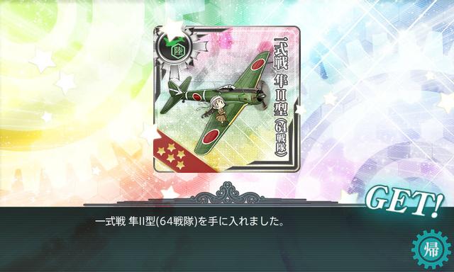 e5_gekiha2 (3)