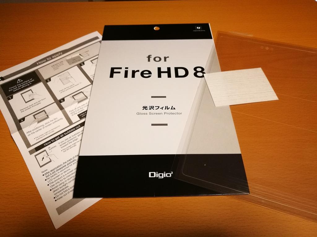 Kindle_fire_170608 (12)