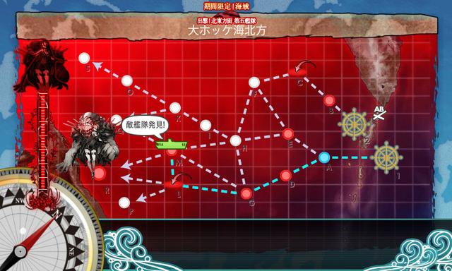 e5_gekiha_1 (7)