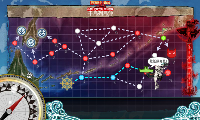 kancolle_e3_撃破(7)