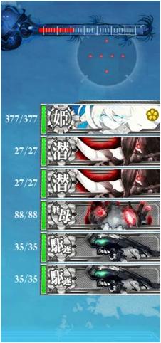 e1_boss_syuukai