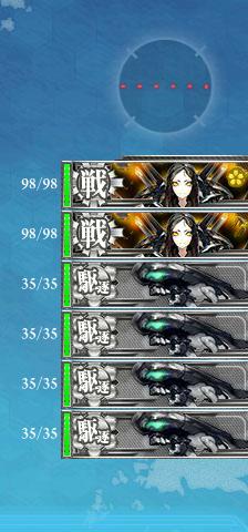 e4_s_last