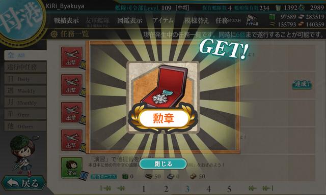 kancolle_170408_nisimura_syutugeki (4)