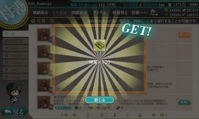 kancolle_onigiri (2)