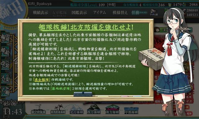 kancolle_e3_yusou (1)