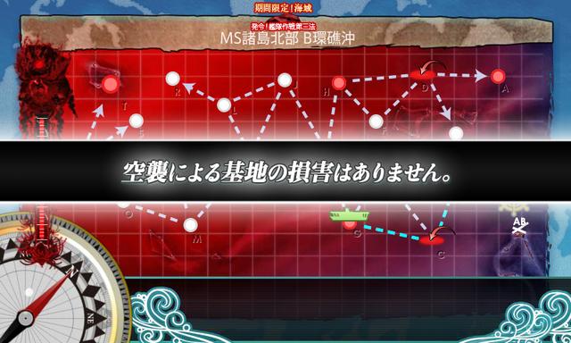 e5_敵空襲_3