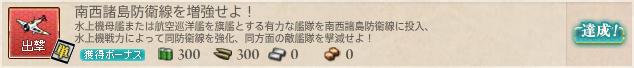 kancolle_161105 (2)