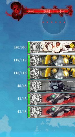 e2_撃破_boss_1
