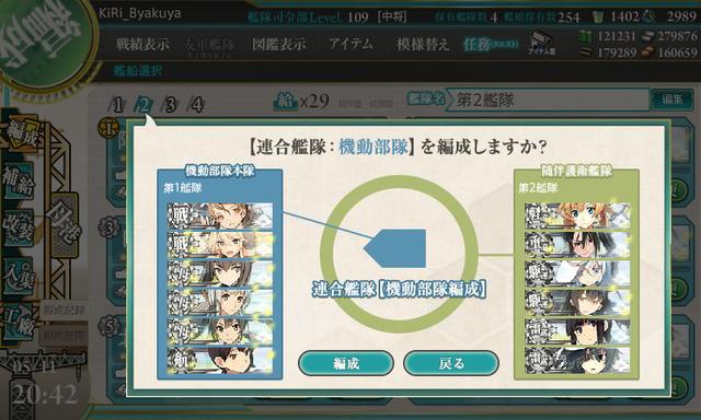 e5_gekiha_1 (3)