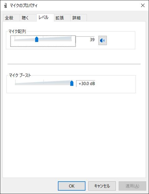 skype_mile (4)