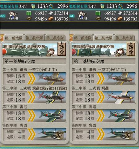 e5_航空支援_12