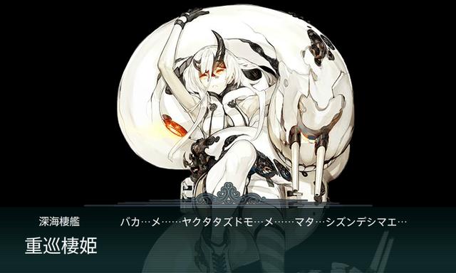 e2_撃破_boss_0