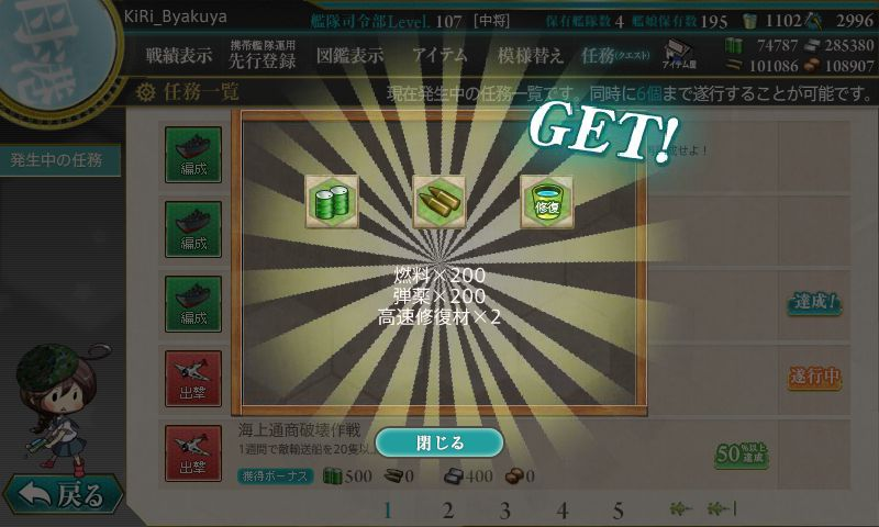 KanColle-160602-00341608_compressed