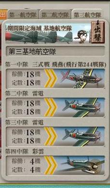 e5_空襲_防空