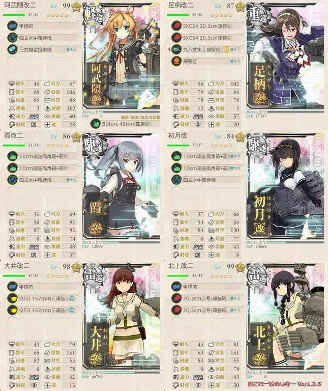 e3_撃破_r_ギミック解除用_第二