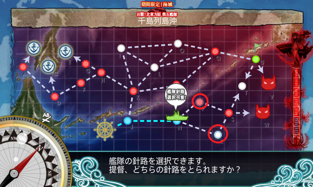 e3_撃破_n