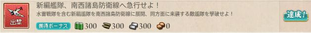 KanColle-160602-00481257_compressed