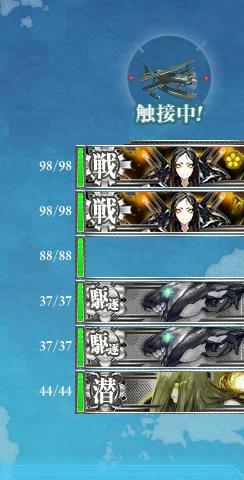 e3_撃破_r2