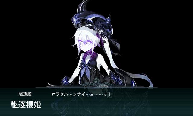 kancolle_170505_haru_e2_y (2)