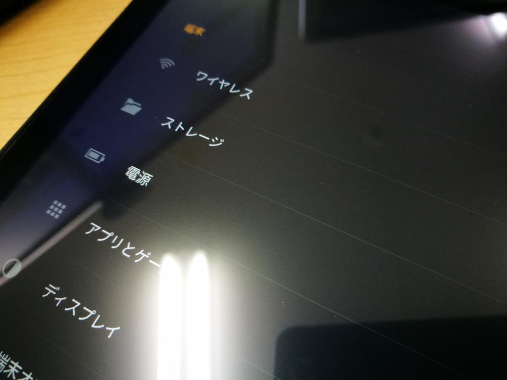 Kindle_fire_170608 (18)