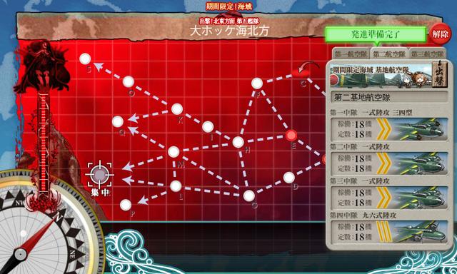e5_gekiha_1 (8)