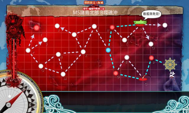 e5_マップ_ギミック解除前