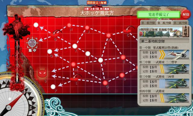 e5_koukuu_sien (2)