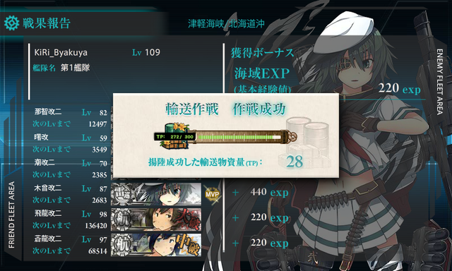 kancolle_170505_haru_e2_y (3)