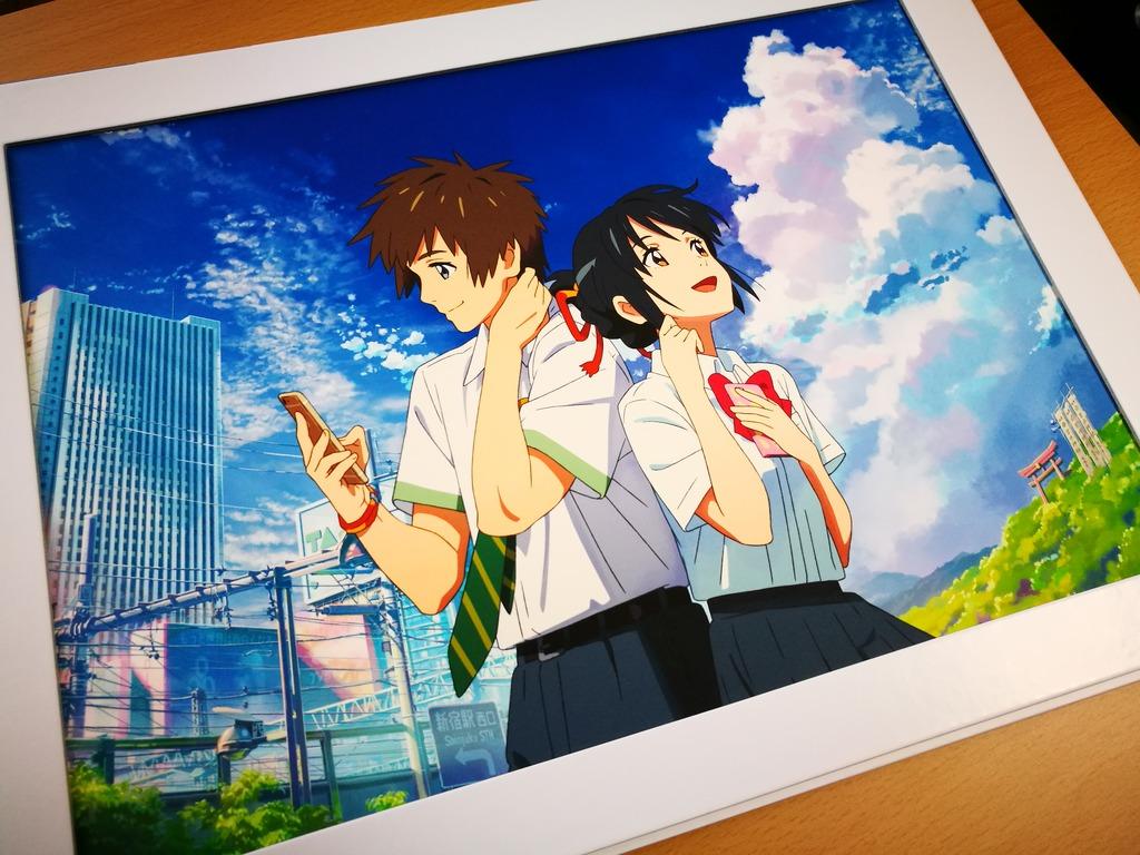 kiminonaha_db_a4_frame (1)