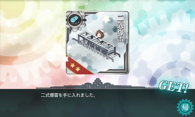 e2_撃破_ (1)
